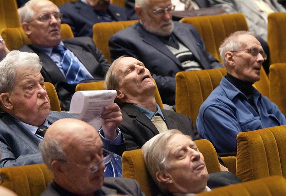 Image result for gif депутати сплять