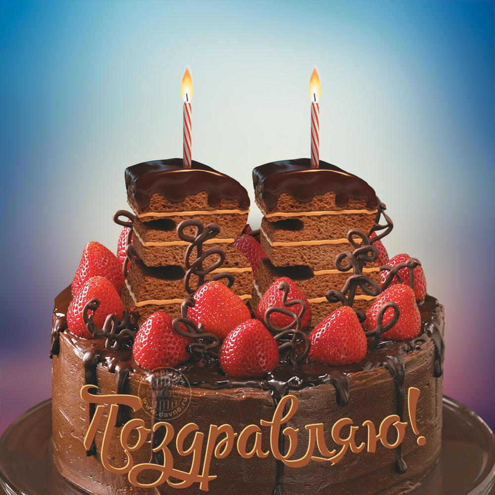Поздравление с днём рождения подруге 33 года