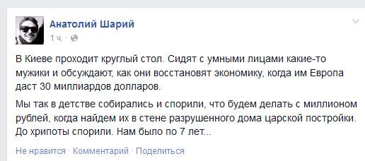 Украина начала переговоры с РФ об импорте электроэнергии, - Продан - Цензор.НЕТ 1515