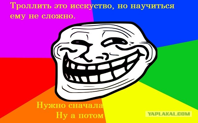 http://www.yaplakal.com/uploads/post-3-13335523794935.jpg