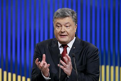 Порошенко предложил восстановить Донбасс за счет других государств