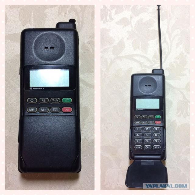 Motorola PT9S