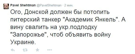 Новороссия и Украина 2a8e281df5be4