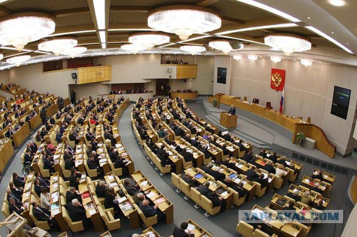 В Госдуме поддержали идею сажать на 20 лет за хищения при госконтрактах