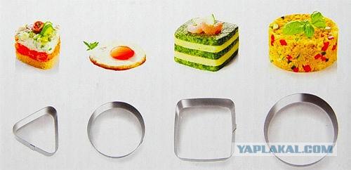 Форма для салатов