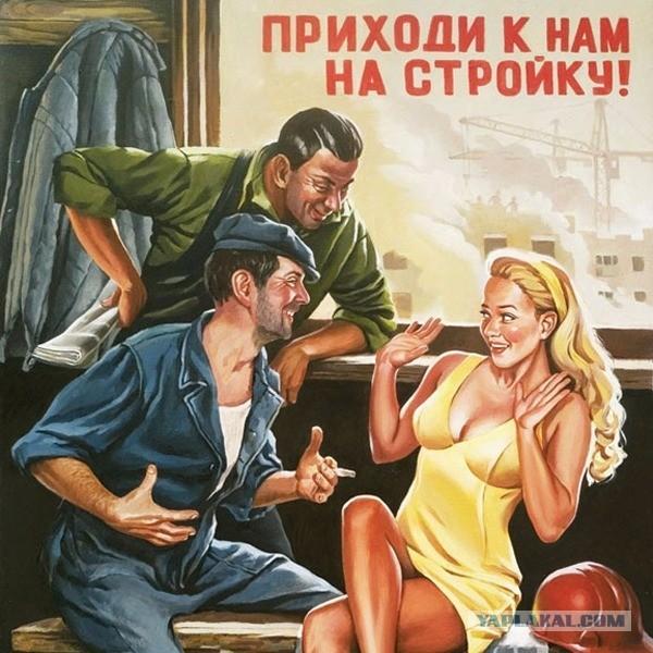 Фетисов причислил рабочих к людям второго сорта и подвергся обструкции
