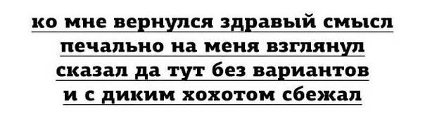 http://s00.yaplakal.com/pics/pics_original/7/1/7/13114717.jpg