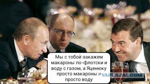 Путин и Медведев троллят Яйценюка