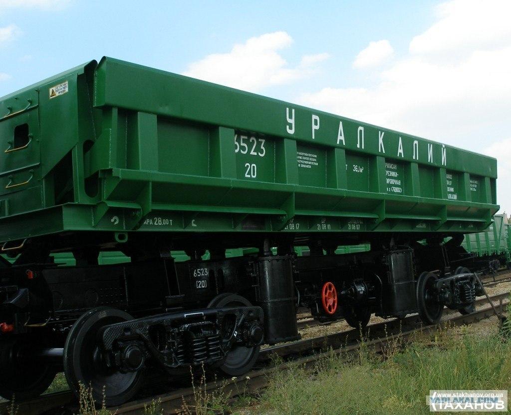Стахановский вагонзавод вышел на железнодорожный рынок Туркменистана.