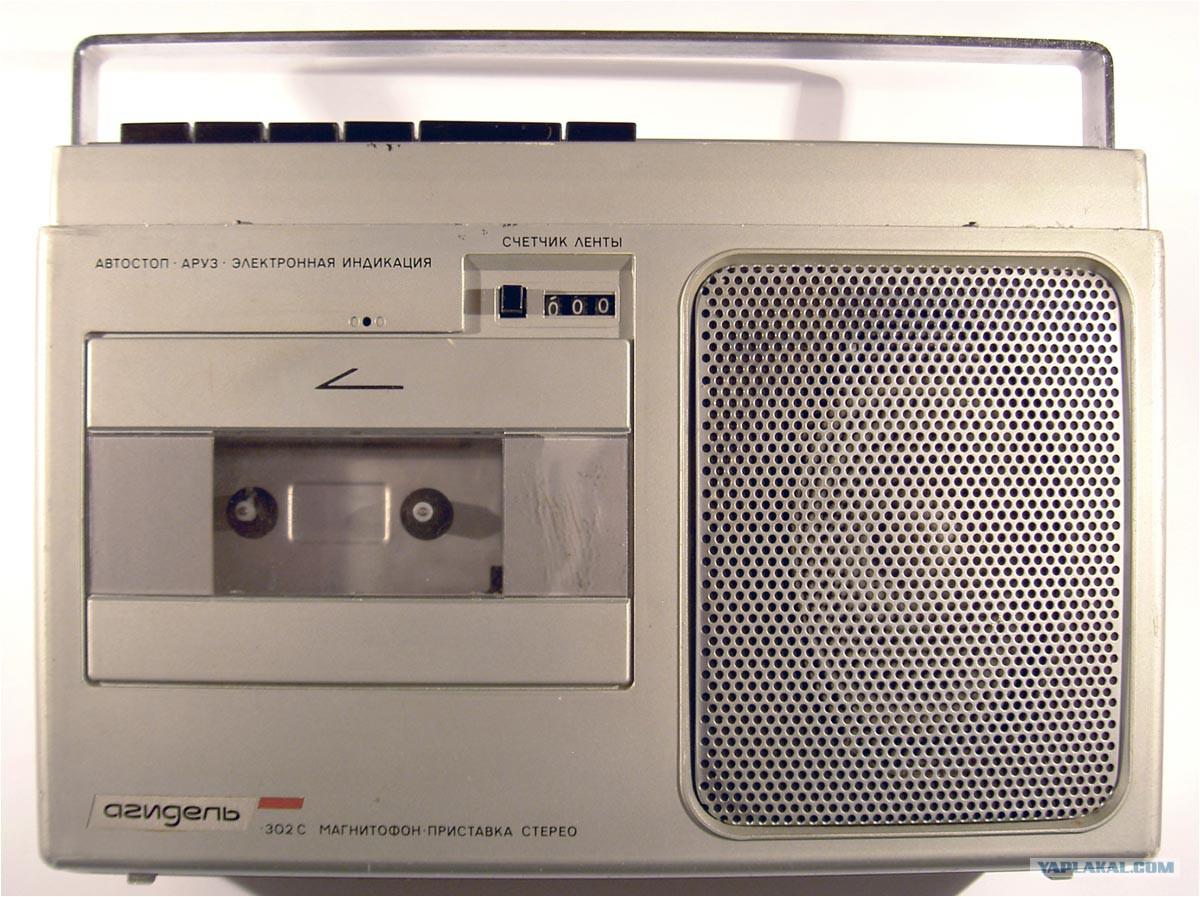 магнитофон романтик м-309с-1 @ электрическая схема