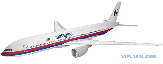 Зачем сбили малайзийский «Боинг»?
