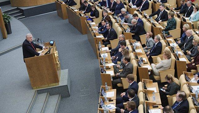 Эсеры хотят приравнять зарплаты депутатов Госдумы к средней по стране