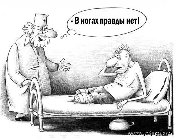 http://s00.yaplakal.com/pics/pics_original/7/1/9/11583917.jpg