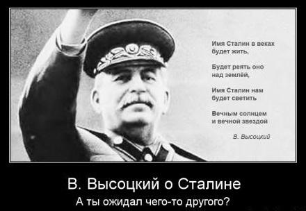 """Депутаты фракции """"Яблоко"""" предлагают штрафовать"""