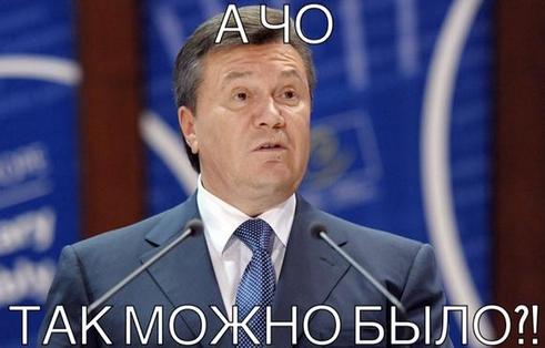 В Украине дела против коррупционеров открывают, чтобы те оплатили свое светлое будущее, - Соболев - Цензор.НЕТ 9059