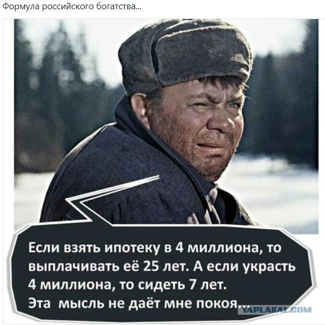 http://s00.yaplakal.com/pics/pics_original/7/2/1/11215127.jpg