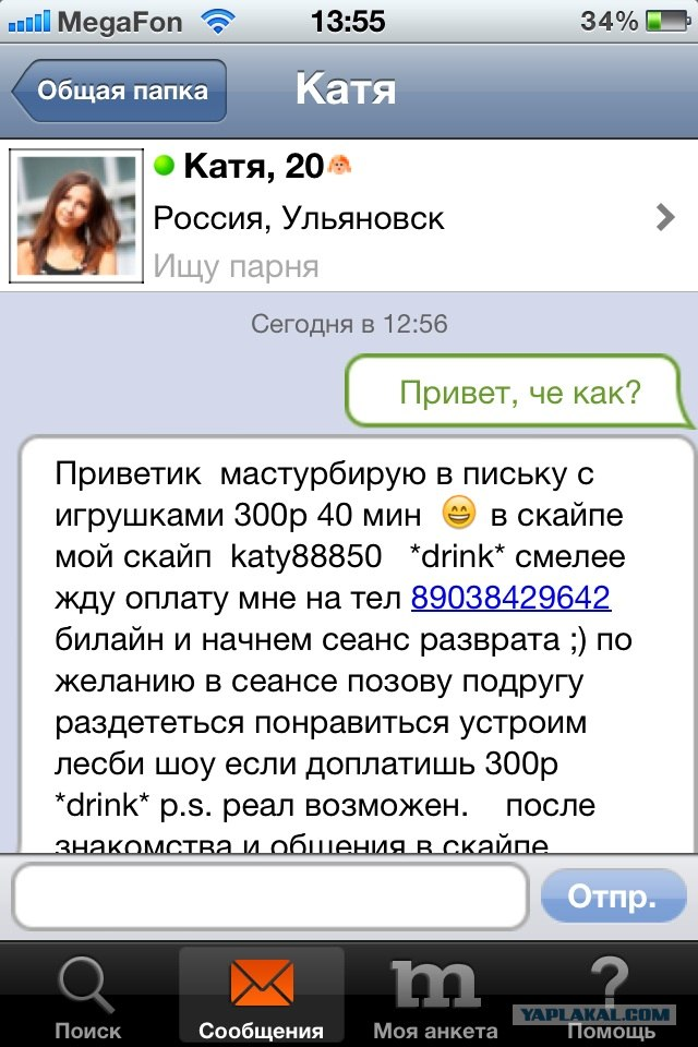 devushka-soset-i-daet-v-ochko