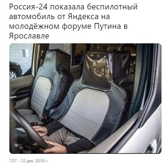 """Продолжая тему """"человека-робота"""" - новый """"беспилотник"""""""