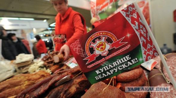 В Россельхознадзоре нашли основания для запрета всей белорусской говядины.  А кто-то удивлен?