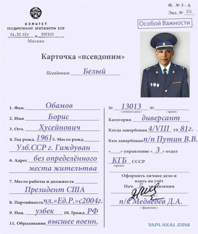 Четыре негра против одной русской красотки