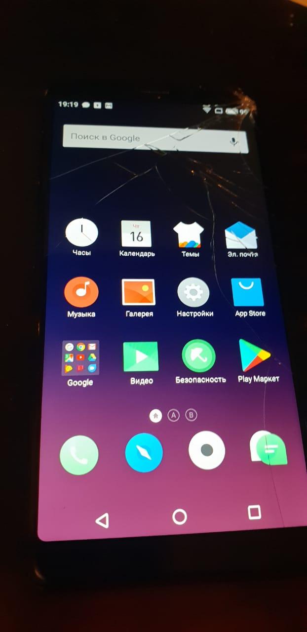 продам мобилу Meizu M6s