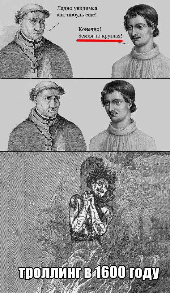 Поляна чёрного юмора и цинизма