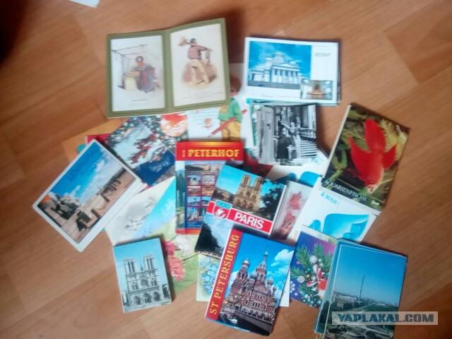 Отдаю открытки СССР и ГДР