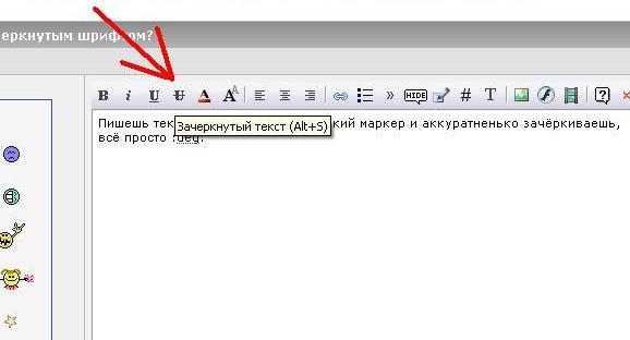 Как сделать подчеркнутый текст в вк