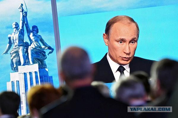 Путин и Лавров по очереди дали пощечину Обаме