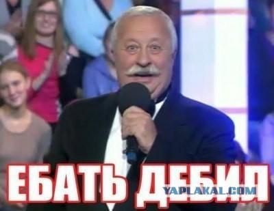 Медведев предложил переименовать кофе американо в «русиано»