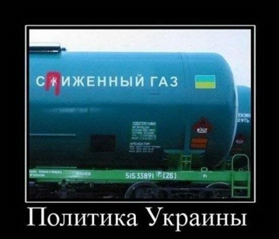 http://s00.yaplakal.com/pics/pics_original/7/2/8/10176827.jpg