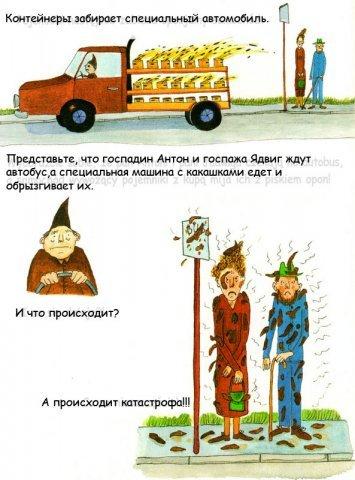 http://www.yaplakal.com/uploads/post-3-12358230283990.jpg