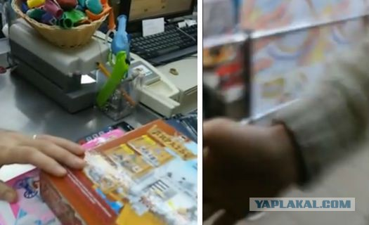 Сотрудник детского магазина напал на