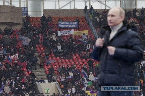 Митинг в поддержку Путина в Лужниках