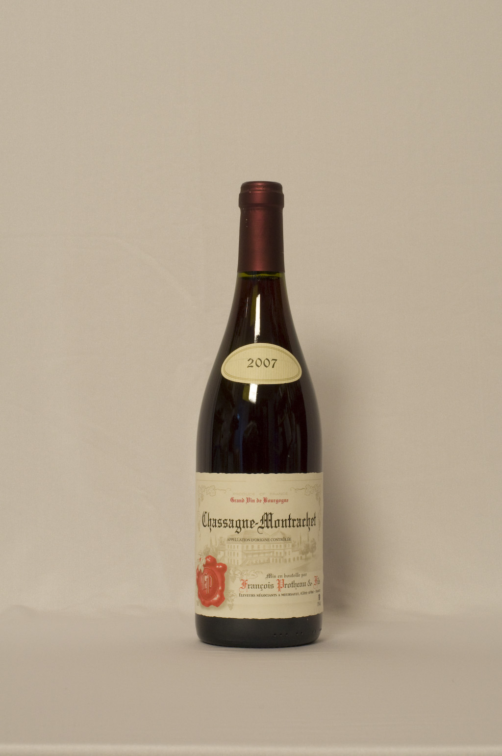 Вино Грузии Оптом Цены