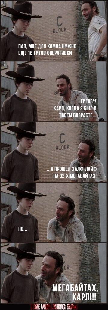 комиксы ходячие мертвецы 7 сезон