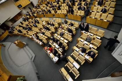 Депутаты предложили запретить