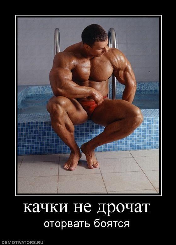 mozhno-delat-kuni-prostitutke