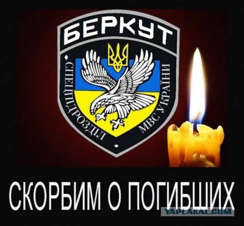 """40 дней со дня гибели бойцов """"Беркут"""""""
