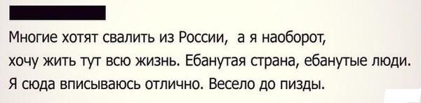 Боевики вывозят уголь из Луганской области в Россию, - ОБСЕ - Цензор.НЕТ 3439