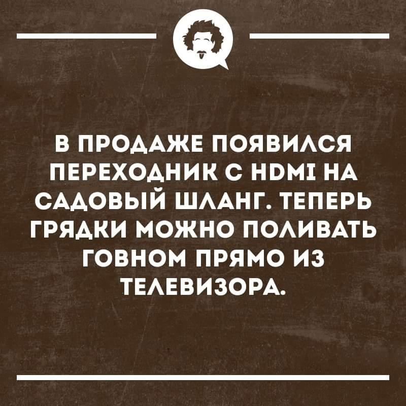 http://s00.yaplakal.com/pics/pics_original/7/3/2/13141237.jpg