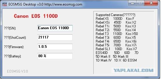 EOS 1100D+обьективы и мелочевка