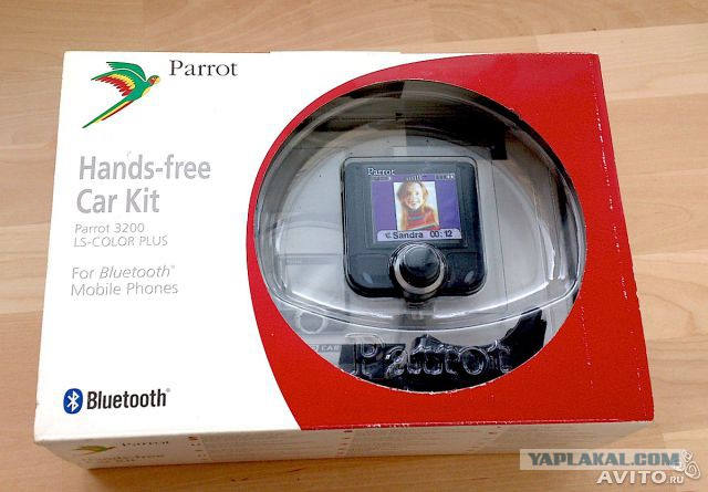 Parrot 3200 LS-Color Plus