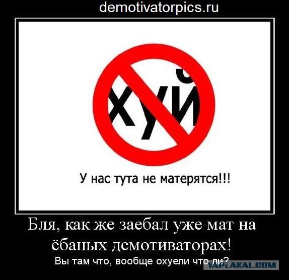 russkie-trahayutsya-i-rugayutsya-matom