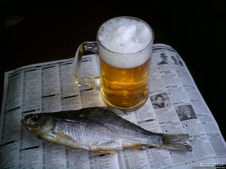 Фото пиво с говном 14 фотография