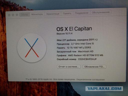 Продам Apple Imac 27