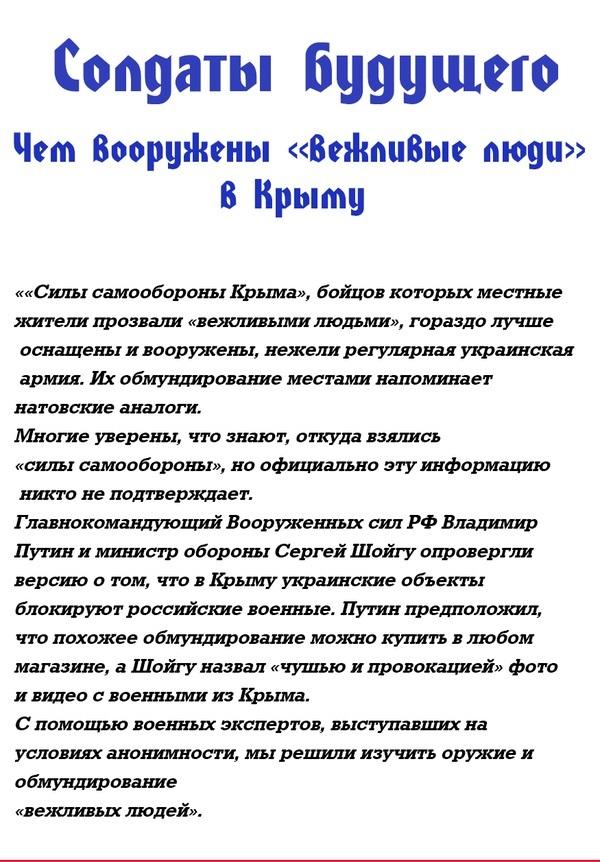 http://s00.yaplakal.com/pics/pics_original/7/3/5/2892537.jpg