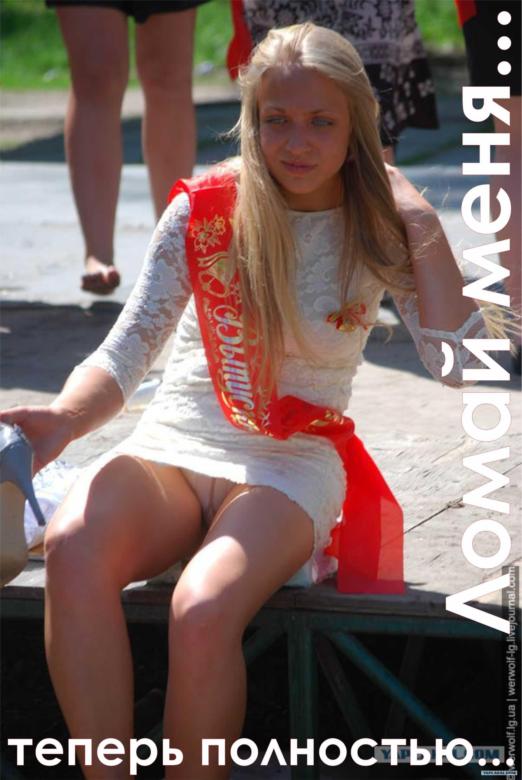 Фото голая выпускники 2009 россия 29 фотография
