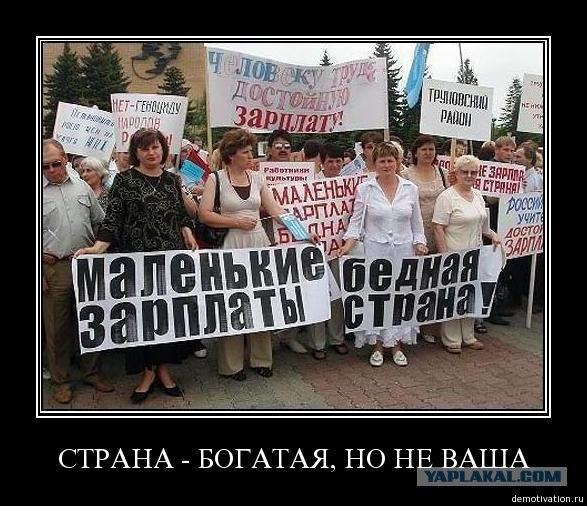 http://s00.yaplakal.com/pics/pics_original/7/3/5/551537.jpg
