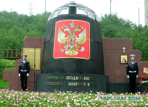 Naufrágio de submarino nuclear russo Kursk completa 11 anos